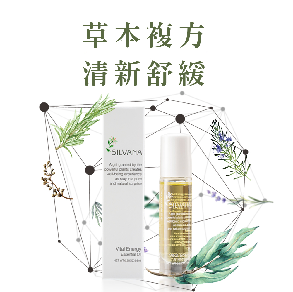 能量精油滾珠瓶 Vital energy essential oil(8ml)