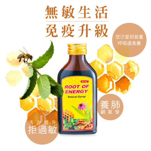 能量之漿 Natural Syrup120ml